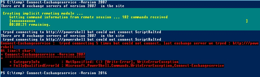 exchange 2013 powershell module